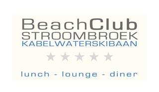 Logo van Kabelwaterskibaan Stroombroek.